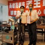 光輝十月高雄亮起來 漢王飯店科技防疫重開幕