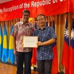 帛琉承認高端疫苗!接種兩劑可入境旅遊