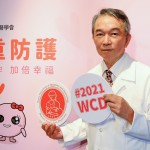 亞太16專家齊聚 台灣分享雙重避孕宣導成果