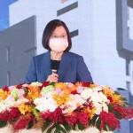是方電訊機房動土拚取代香港 蔡英文讚「政院計畫」:強化印太戰略地位