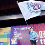 110年全運會南市寫下最多獎牌數紀錄 黃偉哲邀請112年好手齊聚再戰台南