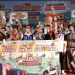 「南投玩很大」發票登錄抽獎啟動 10/29-明年5/6