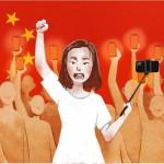 「自帶乾糧的五毛」:民族主義崛起下弄潮的「愛國」網紅