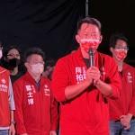 陳柏惟被罷免 民進黨:尊重人民行使權利,但國民黨應適可而止