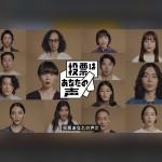 李忠謙專欄》當渡邊謙、小栗旬與橋本環奈呼籲年輕選民「去投票」:日本的政治冷感有多嚴重?