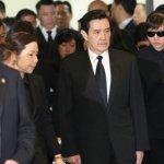 馬英九母喪取消接見日本眾議員團