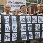 提高罷免門檻 公民團體「落選運動」鎖定立委