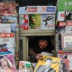 轉型下的陰影 中國媒體高管頻傳輕生