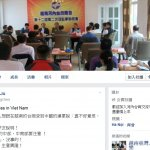 反中示威嚴重 台商撤下中文招牌換上越南國旗