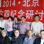 六四前夕北京下重手 大批異議人士遭拘留