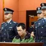 復旦投毒案 掀起中國死刑論戰