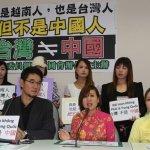 越南新住民籲鄉親:不要傷害台灣人