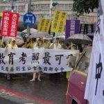 中藥商執照擬鬆綁 藥師抗議