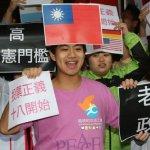 投票門檻降至18歲 公民團體發動連署