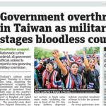 地理不及格?溫哥華報紙報導「台灣政變」!
