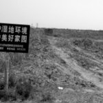 捍衛「京津肺葉」濕地 農民抗議後被捕