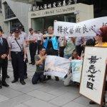 陳雲林赴海基會 民團抗議文化統戰