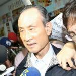 北院重裁:趙藤雄、魏春雄收押禁見