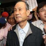 趙藤雄獄中發聲明 向社會大眾致歉