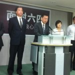 民進黨呼籲北京 正視「六四」回應民主
