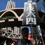 港大民調:「平反六四」支持率下跌