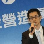 遠雄代理董事長趙文嘉 為造成社會困擾致歉