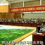 2014中國軍力報告:持續強化對台軍事部署
