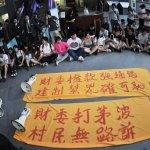 香港也搞佔領議會?百人衝入立法會
