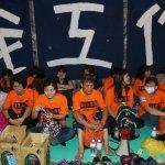 國道收費員宣戰 夜宿交通部抗議
