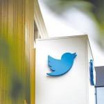 Twitter宣布股票上市計畫