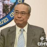 監察院聲明:保障人民 監察權不可廢