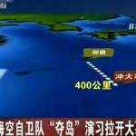 日本大規模奪島演習 捍衛釣魚台