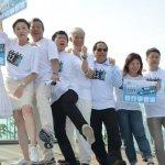 毅行爭普選 香港13領袖走出民主路