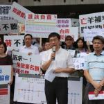教育團體赴立院抗議 籲真正落實免試入學