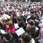 中國國考熱不退 考生20年增344倍