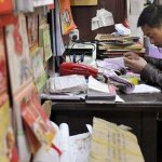 中國官方禁寄賀卡 資源回收站生意差