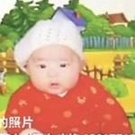 上海男嬰遇害 伯母坦承行兇