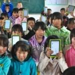 中國陽光書屋 掀農村教育革命