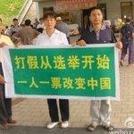 中國打壓新公民運動 3人遭重判