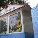 中國廣設「棄嬰島」 搶救小生命