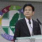 判王金平勝訴庭長遭解職 民進黨:干預司法