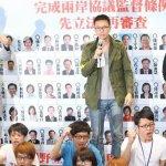 帆廷昌港簽被拒 島國前進聲明629照去不誤
