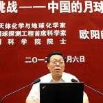 「嫦娥」之父:中國6年後登陸火星