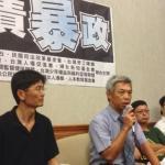 違法破門 公民團體:居住自由遭打破