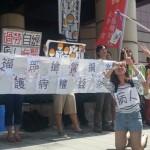 衛福部推自經區國際醫療 醫勞小組場內抗議