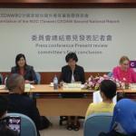 國際專家建議:應修民法 承認家庭多元組成