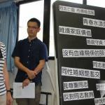 教育部性平委員:性別教育比國中作文重要嗎?