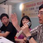 魏揚:張志軍該有承受台灣人民憤怒的心理準備