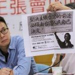 張志軍尊重台選擇 林飛帆:香港是血淋淋例子