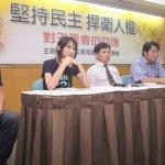 批菊張會 林飛帆:民進黨親自示範關門對話